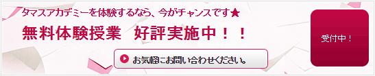 SnapCrab_NoName_2015-11-12_15-5-15_No-00